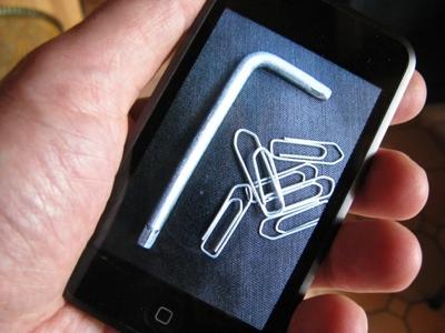 Quincaillerie : E-Commerce sur iTouch